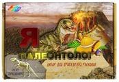 Набор для раскопок Color Kit Тираннозавр (DN002)