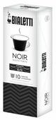 Кофе в капсулах Bialetti Noir (10 капс.)