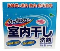 Стиральный порошок Mitsuei Herbal Three