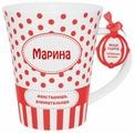 BE HAPPY Кружка Марина 350 мл