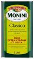 Monini Масло оливковое Classico, жестяная банка