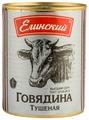Елинский Говядина тушеная высший сорт 338 г
