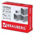 BRAUBERG Скобы для степлера №23/24, 1000 штук
