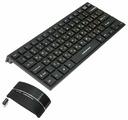 Клавиатура и мышь NAKATOMI KMRLN-2020U Black USB