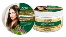 Naturmed Маска для волос Травяная