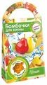 Развивашки Аромафабрика Бомбочки для ванны Черепашка Груша (С0709)