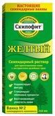 Натуротерапия Скипофит Скипидарный раствор для ванн Желтый 250 мл