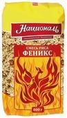 Рисовая смесь Националь бурого и красного риса Феникс 800 г