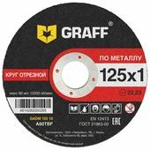 Диск отрезной 125x1x22.23 GRAFF GADM 125 10