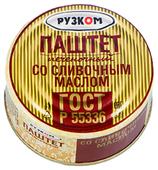 Паштет Рузком печёночный со сливочным маслом Easy Open 117 г