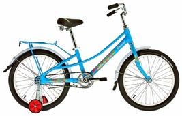 Детский велосипед FORWARD Azure 20 (2019)
