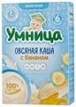 Каша Умница молочная овсяная с бананом (с 6 месяцев) 200 г