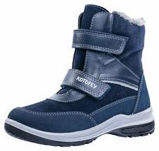 Ботинки КОТОФЕЙ 752094