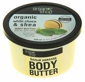 Масло для тела Organic Shop Белый шоколад