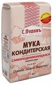 Мука С.Пудовъ пшеничная кондитерская высший сорт