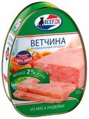 BEEF.ON Ветчина из мяса индейки 340 г