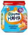 Пюре ФрутоНяня индейка овощи (с 8 месяцев) 100 г, 1 шт