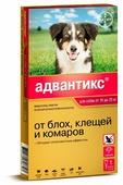 Адвантикс (Bayer) Капли на холку для собак 10–25 кг (1 пипетка)