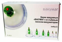 Набор Вакумаг YS-0012 вакуумные массажные банки с вакууматором