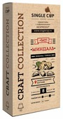 Single Cup Coffee Кофе в капсулах Single Cup Миндаль (10 шт.)