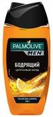 Гель для душа и шампунь Palmolive Men Цитрусовый заряд