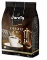 Кофе в зернах Jardin Dessert cup
