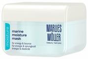 Marlies Moller Marine Moisture Mask Морская увлажняющая энергетическая маска для волос