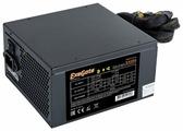 Блок питания ExeGate EX850 850W