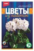 LORI Цветы из пайеток Гортензия Цв-012