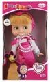 Интерактивная кукла Карапуз, Маша и Медведь, 25 см 83033S