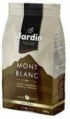 Кофе в зернах Jardin Mont Blanc