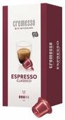 Кофе в капсулах Cremesso Espresso (16 шт.)
