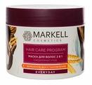 Markell Hair Care Programm Маска для волос 2 в 1