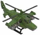Вертолет Нордпласт военный (247) 40 см