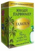 Master IQ² Юный парфюмер. Famous