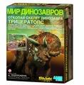 Набор для раскопок 4M Откопай скелет динозавра. Трицератопс 00-03228