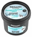 Organic Shop Скраб для тела Organic kitchen Рождественский снег