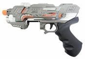 Пистолет ABtoys Arsenal Штурмовой (ARS-241)