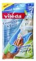 Перчатки Vileda Comfort & Care с кремом для чувствительной кожи