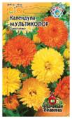 Семена Удачные семена Календула Мультиколор, смесь 0,3 г Гавриш 0.3 г