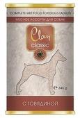 Корм для собак CLAN Classic Мясное ассорти с говядиной для взрослых собак