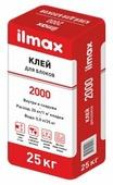 Строительная смесь Ilmax 2000