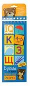 Развивающая игра Айрис-Пресс Логика и моторика. Игры с прищепками. Буквы и звуки