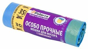 Мешки для мусора Paterra 106-042 35 л (20 шт.)