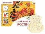 Мозаика-Синтез Набор для творчества Хохломская роспись (978-5-43150-067-1)