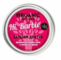 Organic Shop Бальзам для губ Organic kitchen Hi, Barbie