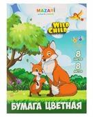 Цветная бумага Wild Child М-2159 MAZARI, 20х27 см, 8 л., 8 цв.