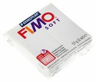 Полимерная глина FIMO Soft запекаемая белый (8020-0), 57 г
