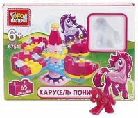 Конструктор ГОРОД МАСТЕРОВ Пони BB-6751-R1 Карусель пони