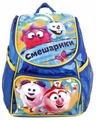 Играем вместе Дошкольный рюкзак Смешарики средний с передним карманом (EBP18-SMESH)